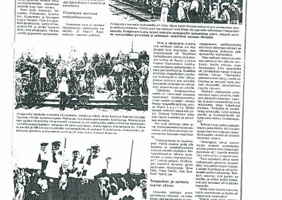 Peäjävesi 21.8.1986, juttua Resiinarallista + Ropo